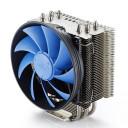 Deep Cool Gammaxx S40 120mm Fan